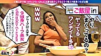 【9頭身ハーフGAL】【ワールドワイドな神スタイル】【エンドレス連続絶頂】【キツマンハメ潮】【連発3P圧倒的4発射】【もはや世界進出】 ギャルすたグラム世界進出!?ワールドワイド過ぎるハーフ美女のランチキ絶頂パーリー!終わらないハードFUCK!ギャルすたグラムは2021年世界を獲りにイキます! ギャルすたグラム♯016