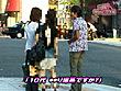 出没!中出しック天国 大阪[編] 画像10