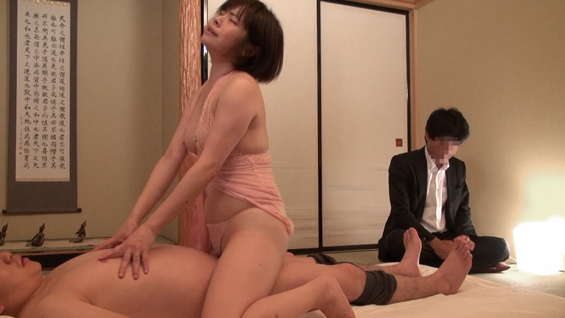 Japanese young wife boss