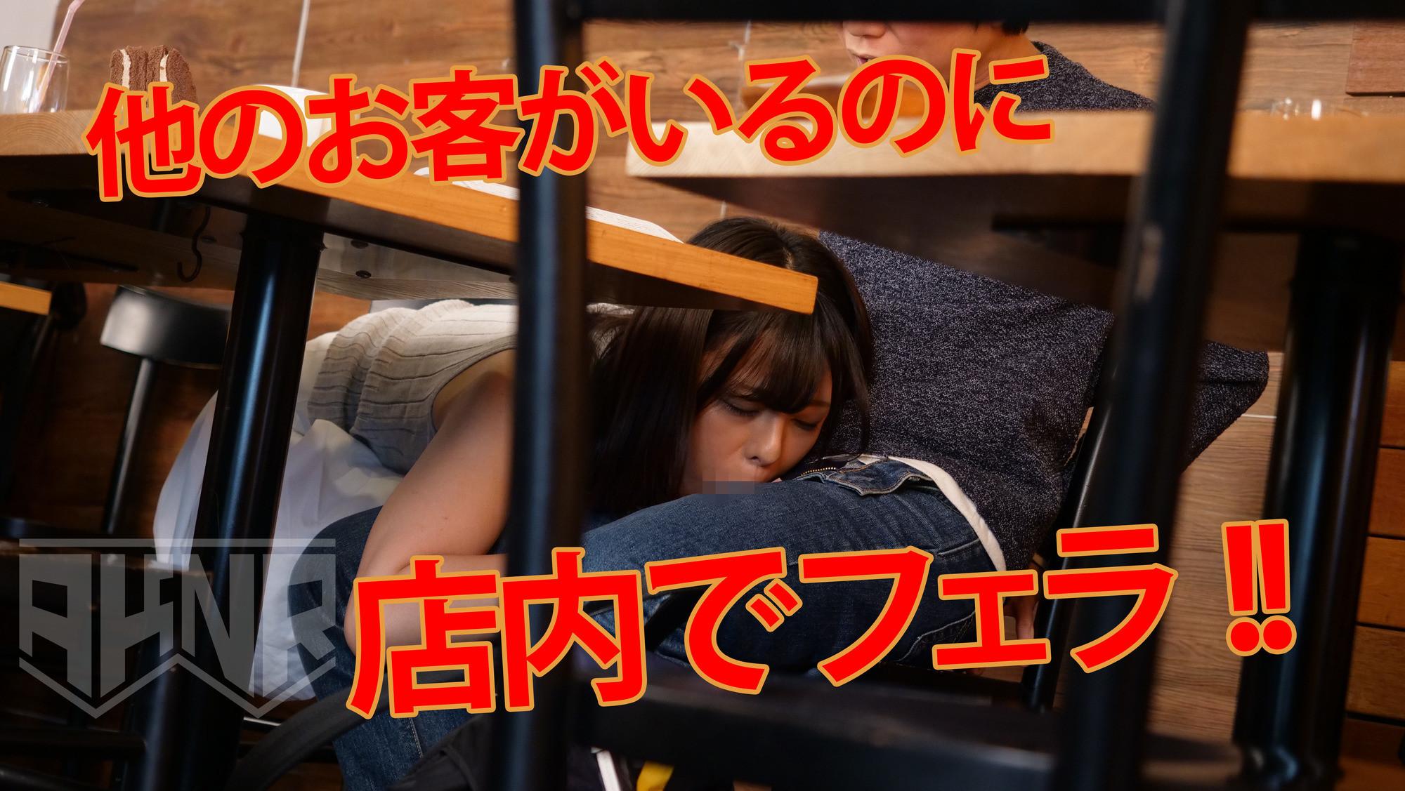 【検証AV】 童貞の席に相席となった女がおっぱいを出したら童貞君はどうする? 画像5