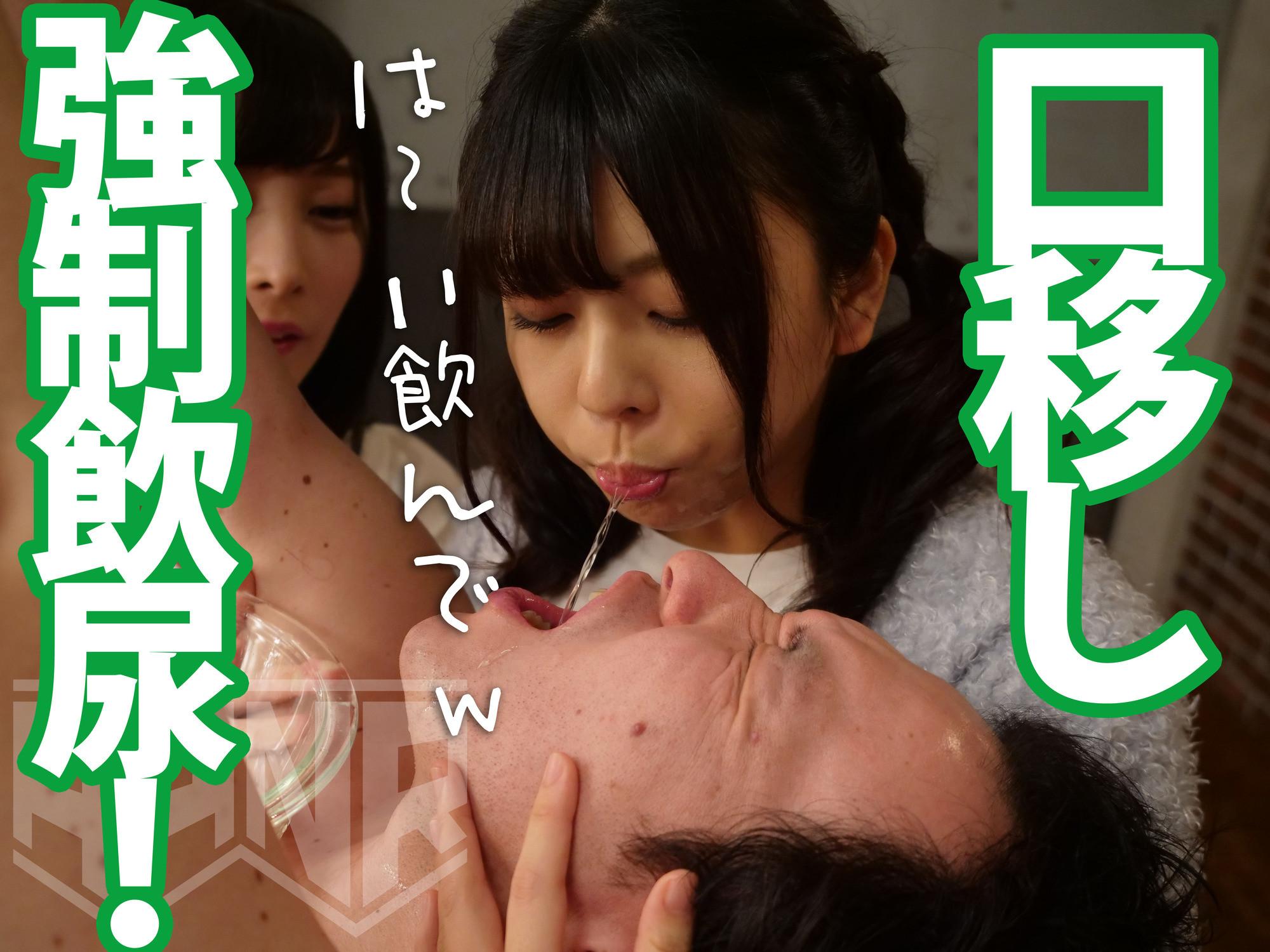 【検証AV】M女優にS男優とプレイさせるよりもM男との方がおもしろい説 画像3