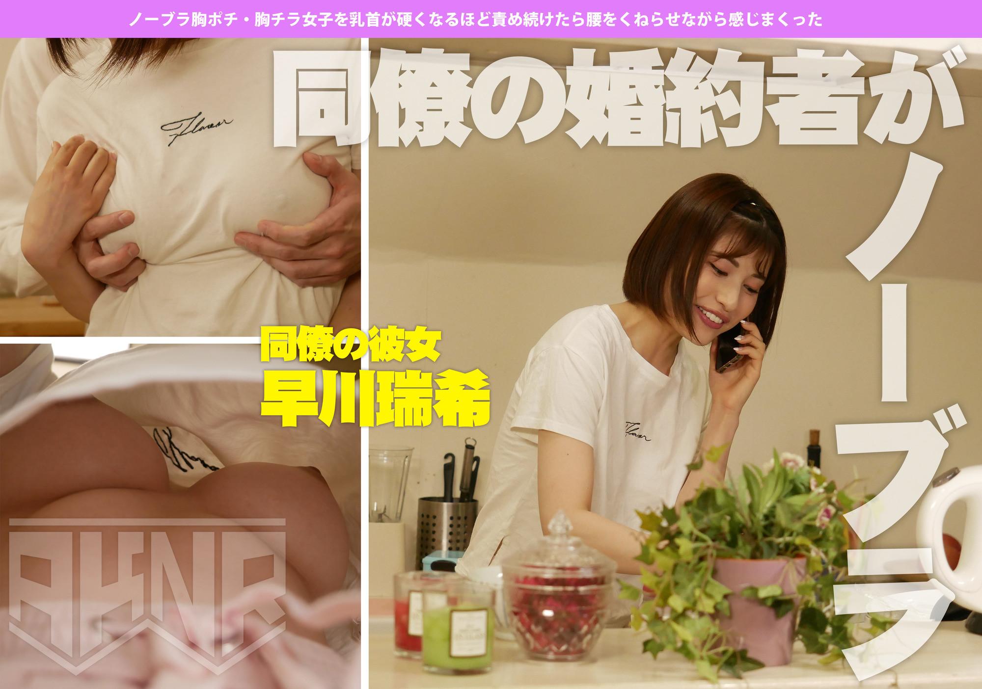 ノーブラ胸ポチ・胸チラ女子を乳首が硬くなるほど責め続けたら腰をくねらせながら感じまくった 画像5
