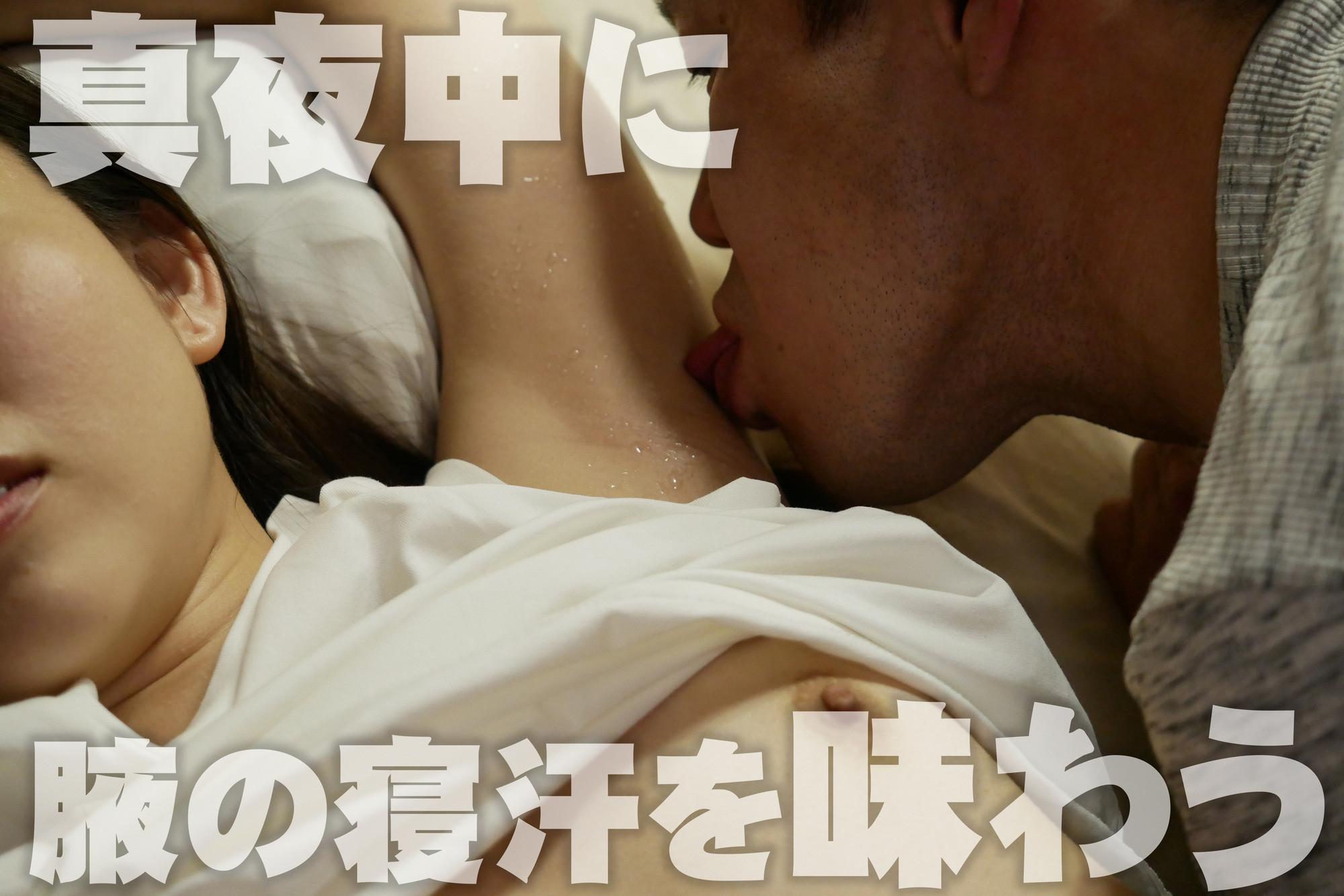 【ワキコイ】兄が私の腋に恋してる 画像5