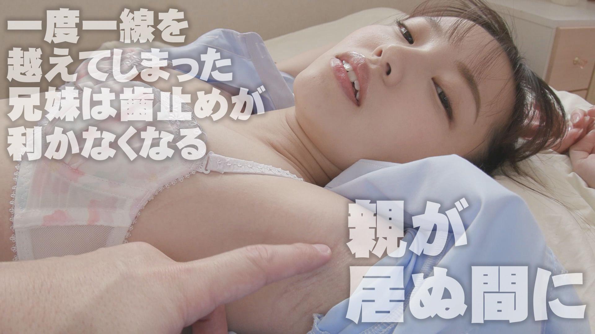 【ワキコイ】兄が私の腋に恋してる 画像9