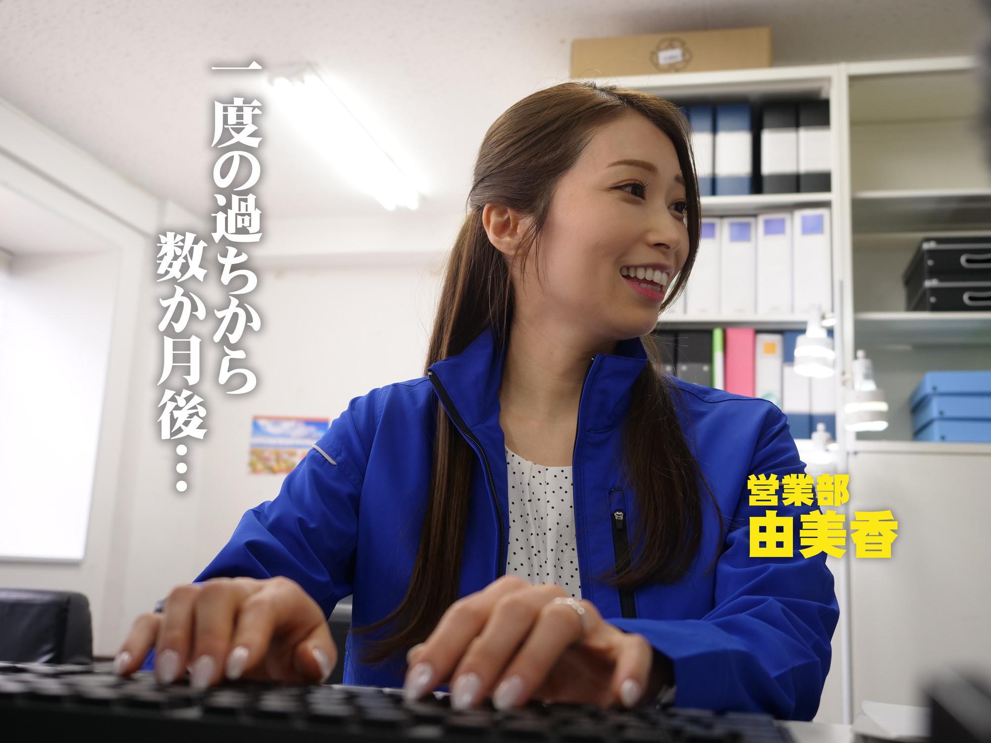 職場でヤレる女 営業部由美香 31歳 勤務中に生でハメて膣内射精した性交記録,のサンプル画像2