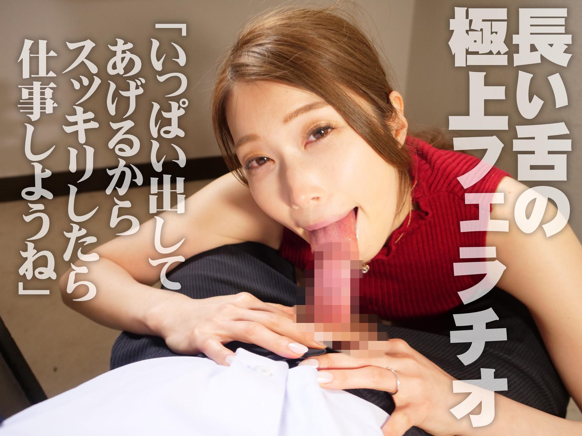 職場でヤレる女 営業部由美香 31歳 勤務中に生でハメて膣内射精した性交記録,のサンプル画像8