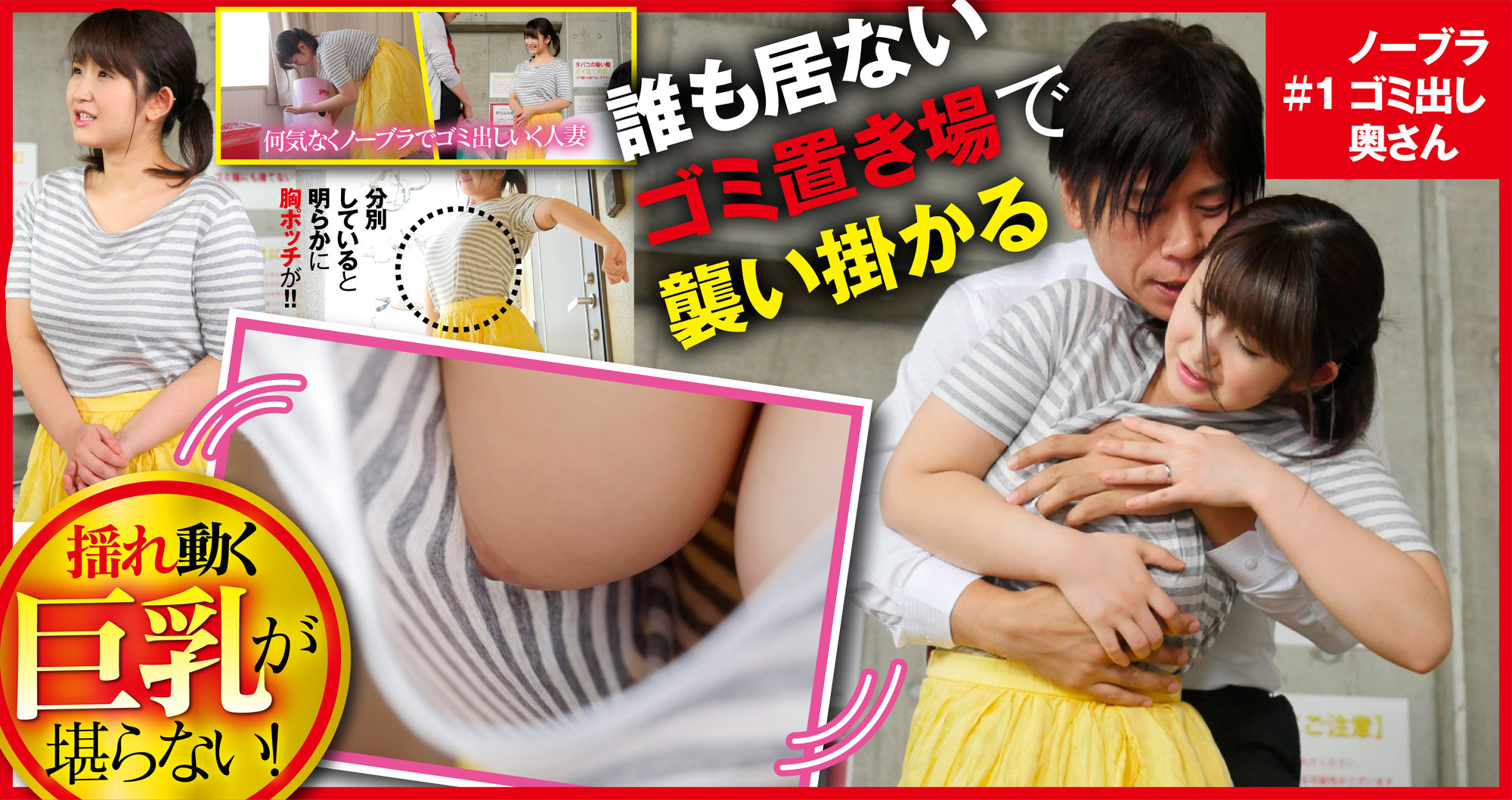 エロカワ巨乳 深田結梨 ゆーりまんSUPER★BEST