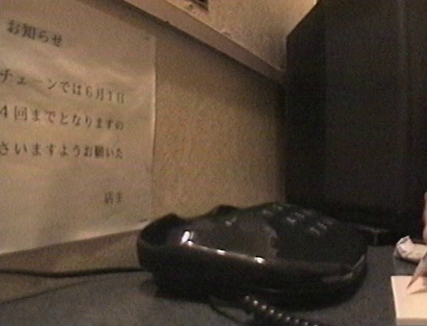 テレクラ入れ喰い北海道 札幌で見つけたカワイイ娘 OL女子大生から人妻まで8人ゲット! 画像7