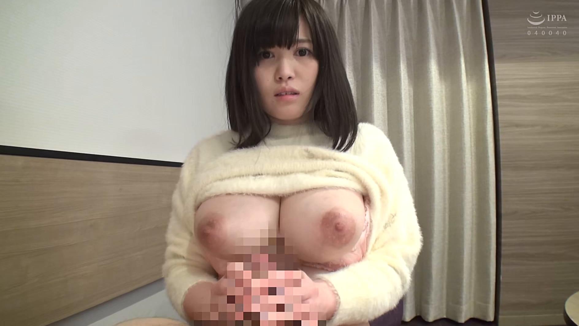 発掘☆デカ乳素人 4 画像11