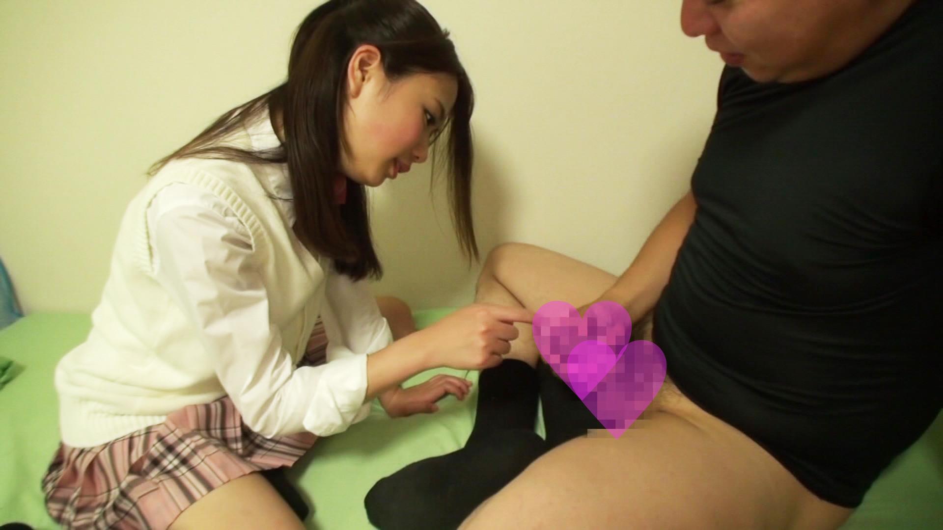 うちにきた可愛い子に女子校生コスプレさせたら興奮したんでそのままエッチしちゃいましたっ!