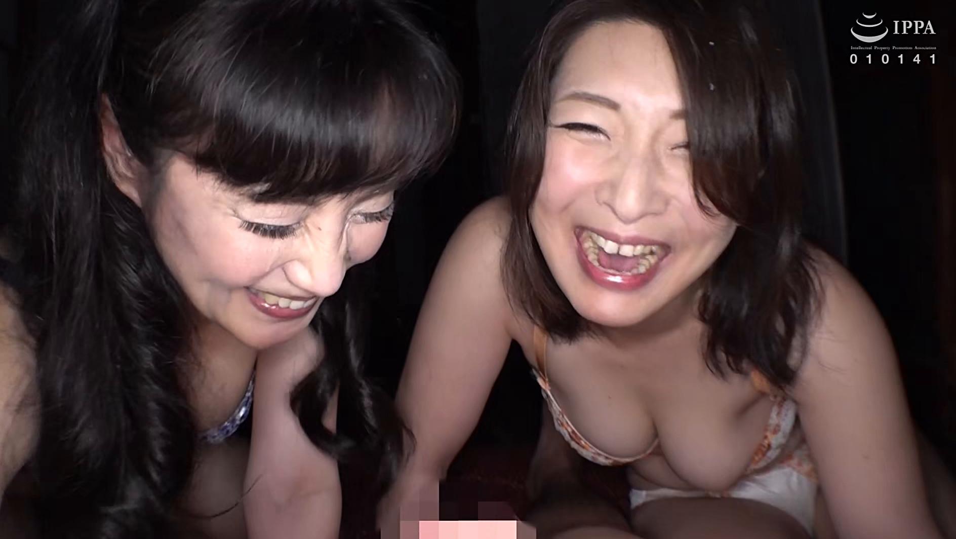 近親交姦 愛する息子をスワッピングして楽しむ2人の痴母,のサンプル画像17