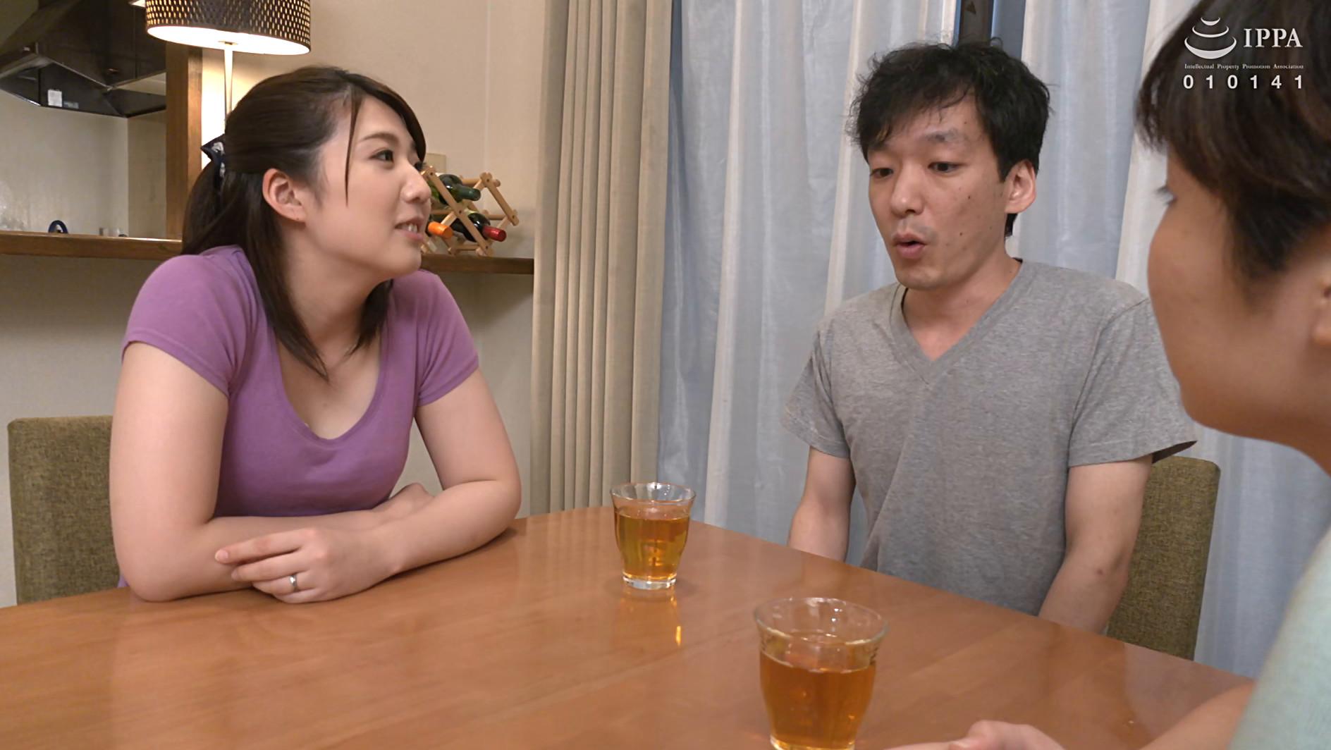 彼女の母親がエロ下着と中出しで彼氏を誘惑しはじめた 永野あかり 三十一歳 画像1