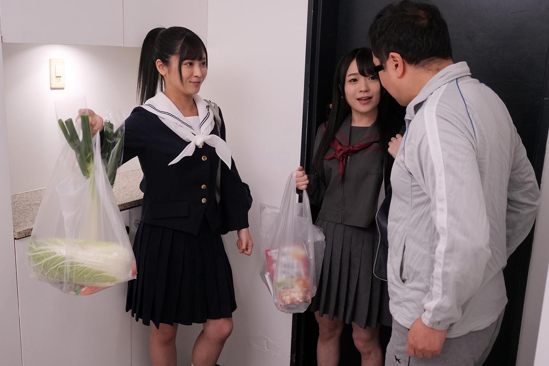 「先生に中出しされちゃったどうしよう・・・」親友J〇の子宮に精子が届く前にクンニでザーメンを吸い取る女子〇生 画像1