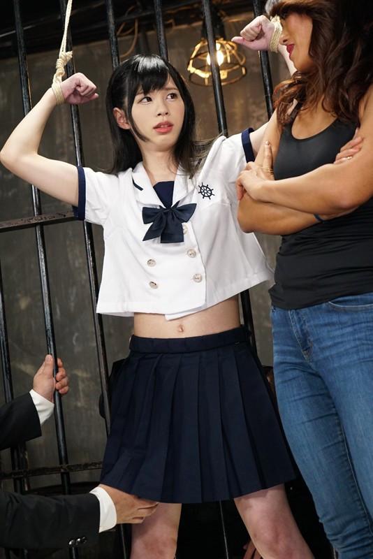 女装子昇天残酷物語 Part-1 美少女制服オトコの娘、恥辱の蹂躙淫穴人形!! 結城さくや 画像3