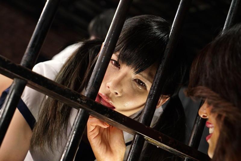 女装子昇天残酷物語 Part-1 美少女制服オトコの娘、恥辱の蹂躙淫穴人形!! 結城さくや 画像7
