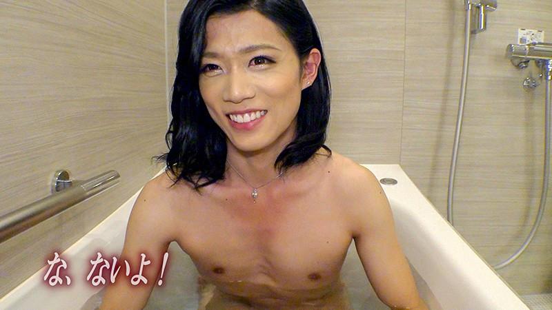 美しき女装子デリ嬢7 カリン 画像11