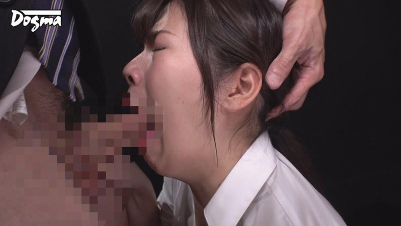 喉姦面接 水谷あおい 画像1