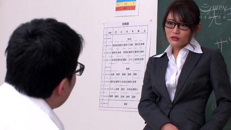 射精管理お姉さん 広島弁で僕だけを射精管理する先生 七海ひな 画像1