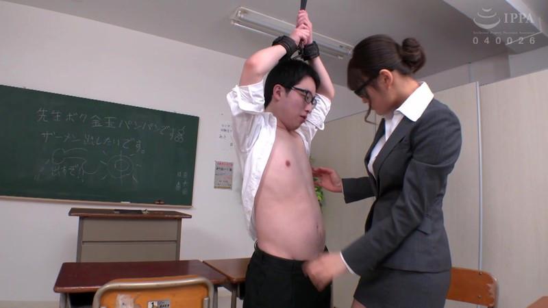 射精管理お姉さん 広島弁で僕だけを射精管理する先生 七海ひな 画像2