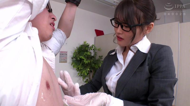 射精管理お姉さん 広島弁で僕だけを射精管理する先生 七海ひな 画像4