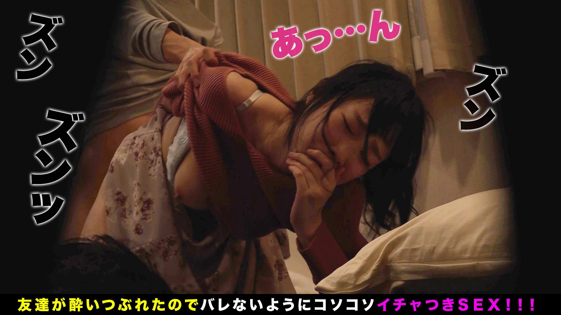 【NTR】むっちりデカ尻&G乳を彼氏の目の前で寝取る・・・宅飲みで酔い潰れて雑魚寝してしまった友達とその彼女【盗撮】