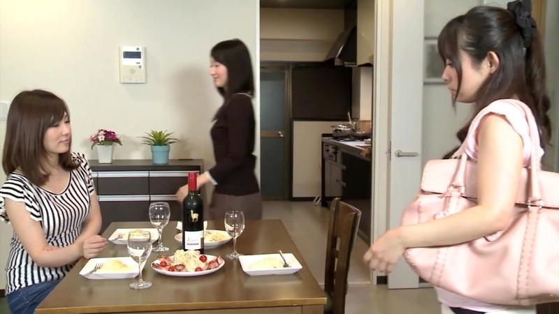 レズビアン・サイコ 2 愛の危険地帯(デンジャーゾーン) 画像1