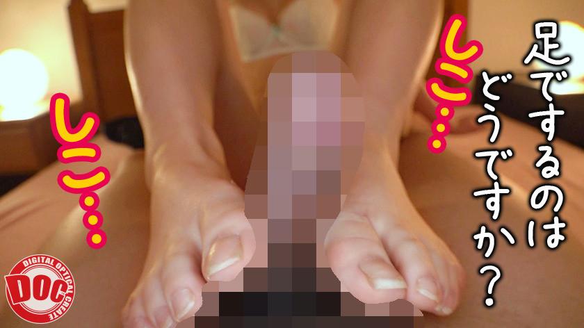 【配信専用】射精が止まらない!超気持ちイイ美少女手コキ! 10 10人の美少女に手コキされまくる200分! 画像8