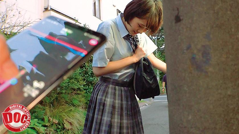 街中でイキすぎちゃって・・・ J○固定リモバイとびっこ散歩! 画像16