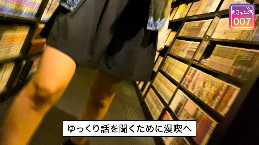 【配信専用】#きゅんです 007/ちひろ/22歳/書店員,のサンプル画像4