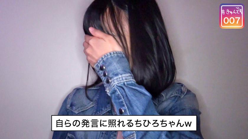 【配信専用】#きゅんです 007/ちひろ/22歳/書店員,のサンプル画像6