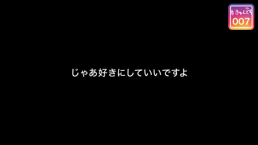 【配信専用】#きゅんです 007/ちひろ/22歳/書店員,のサンプル画像8