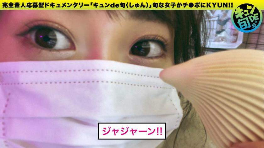 【配信専用】キュンde旬 VOL.1 さくら21歳 自らカメラを持ちフェラ自撮り!? 東北〈ビッチ系〉美人 東京初上陸!! 「ハメ撮りの男性からの視点で見るのが好き」ハメ撮り経験は?「結構あります。18歳の時に」「オチ●チンにキュンです」 画像4