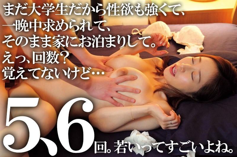 不倫セックスの一部始終を語りはじめた妻に鬱勃起が止まらなくなり・・・浮気なカラダを激しく責め立てながら妻に詫びを入れさせた話 篠田ゆう 画像3