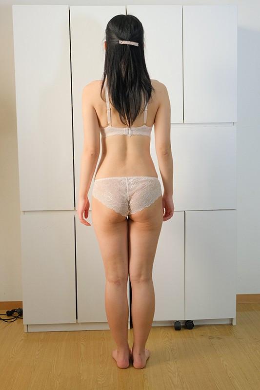 素人娘の全裸大図鑑3 5時間39人増刊号 今時の女の子が恥じらいながら脱衣していくヘアヌードコレクション 画像6