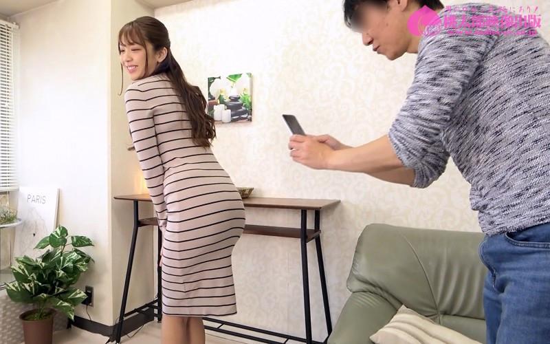 初撮り素人ドキュメンタル~三ツ星しろうとは逃がさない~(ひまり24歳)