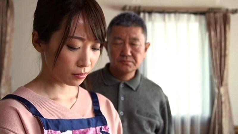 いきすぎた義父と嫁~義父のお仕置きに目覚めてしまった・・・浮気妻~ 桃瀬ゆり 画像2