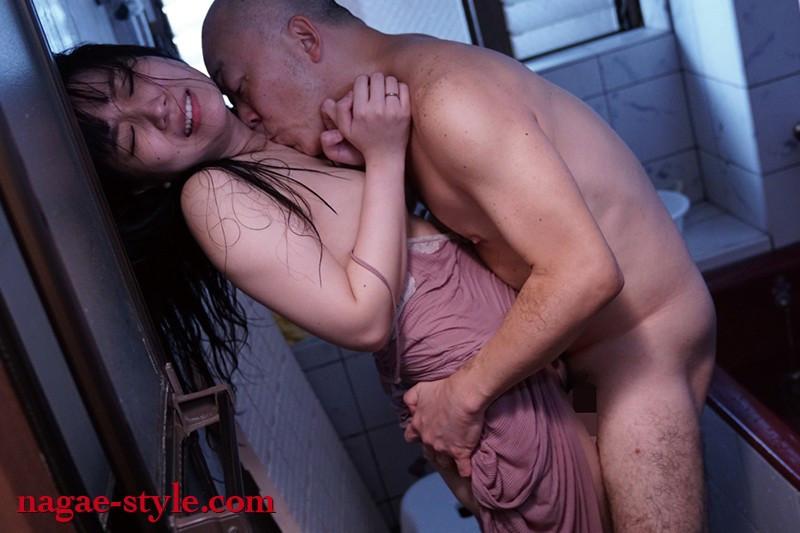 ザ・和姦7 犯●れた男に狂う妻 みひな,のサンプル画像3