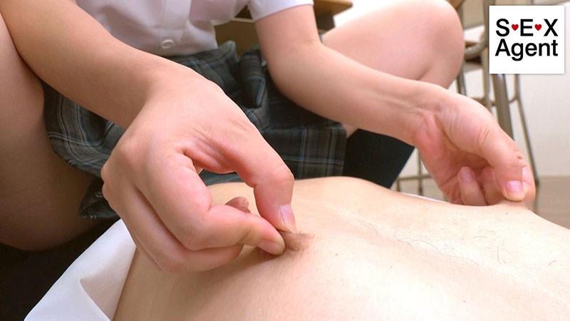 オジサンをイカせる痴娘の乳首責めテクニック 仲沢ももか 画像1
