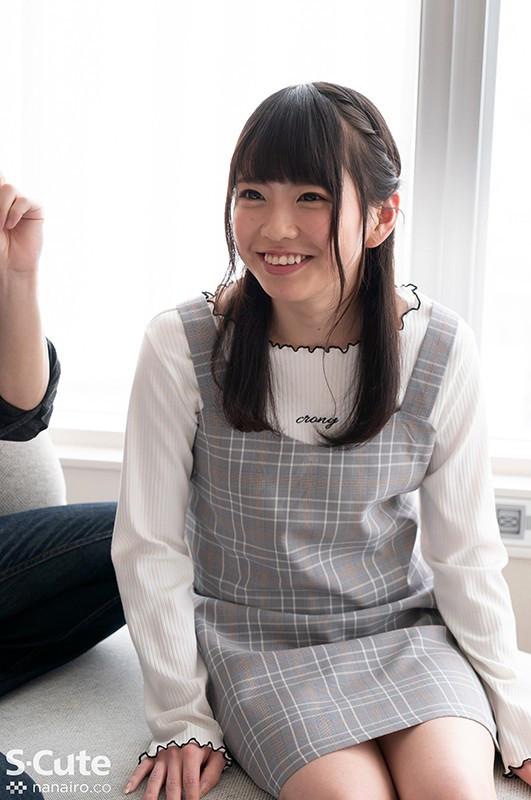 ただいま勉強中 気持ち良いって言えない10代えっち 桜井千春 画像6