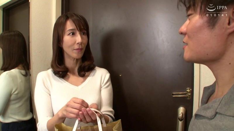 妻の女友達に狙われた僕は中出しを拒めない 澤村レイコ1