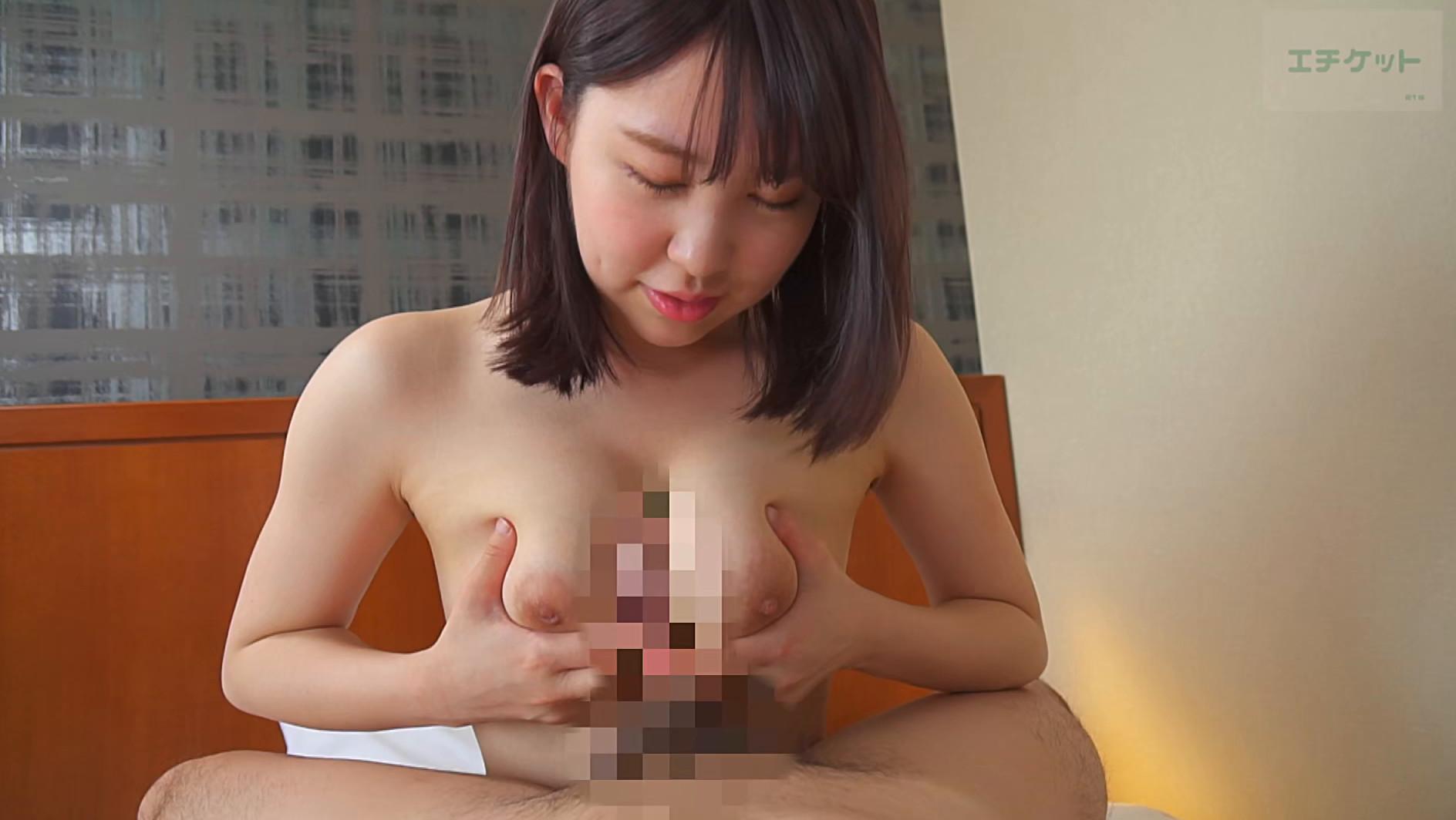 彼氏が欲しい看護学生は超美巨乳の持ち主 みなみ21歳 画像15