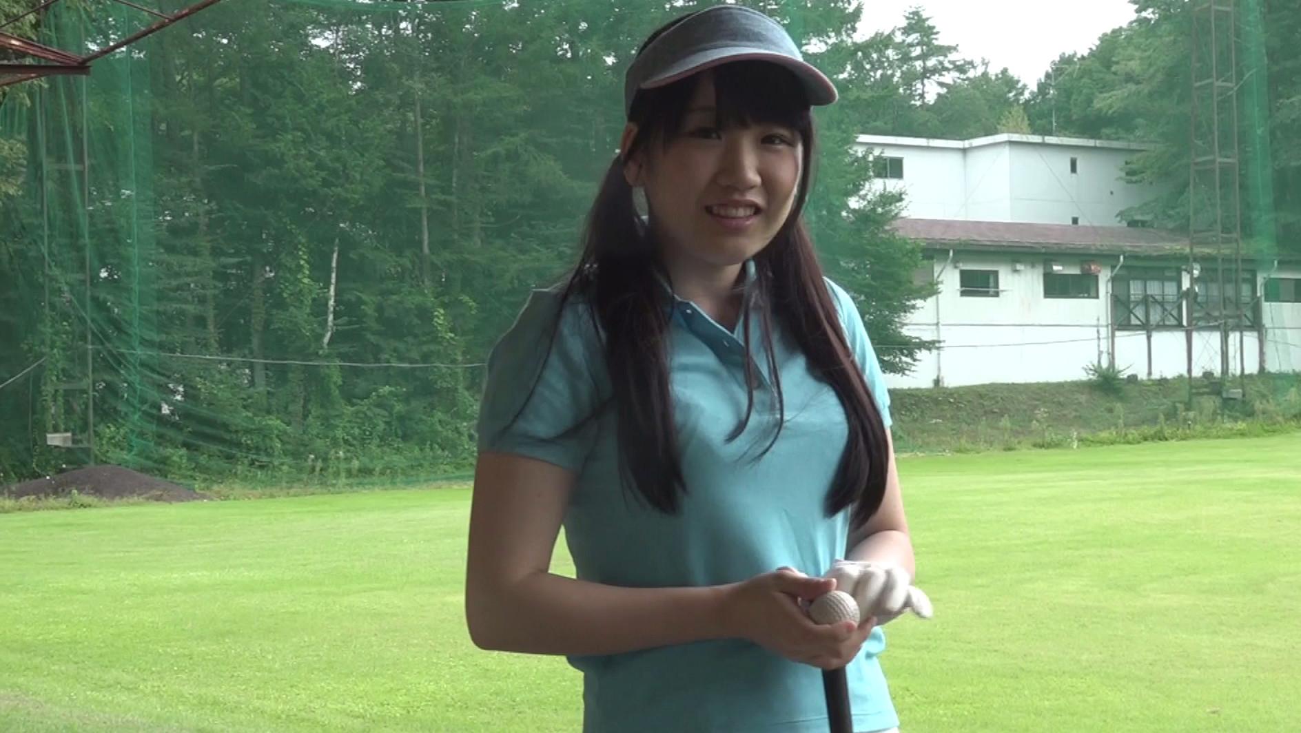 2度見しちゃうほど可愛いプロゴルファーの卵はアルバトロス級のエロBODYを持つ18才でした。 画像1
