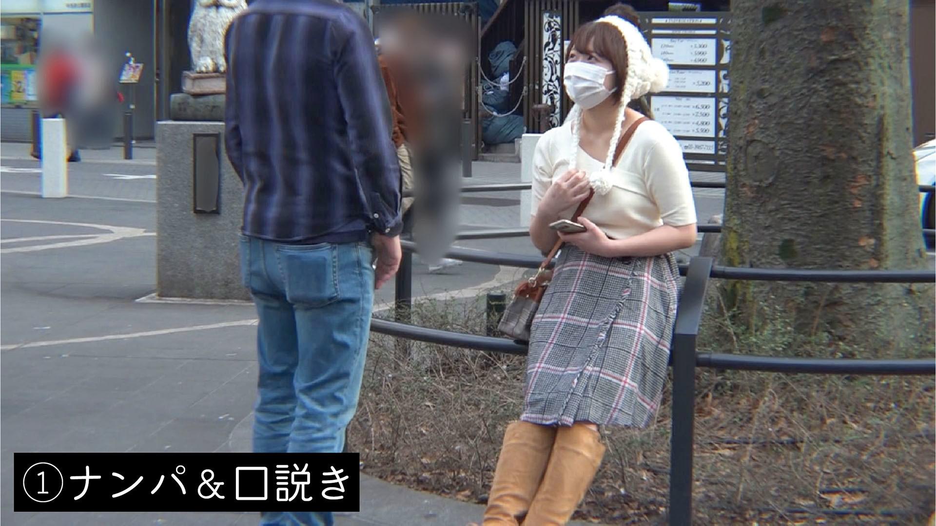 巨乳のコは頼まれたら断れないタイプが多く、一番ナンパに引っかかる説「新潟から上京ホヤホヤの素人ボインちはるちゃん、御馳走様です」 画像1