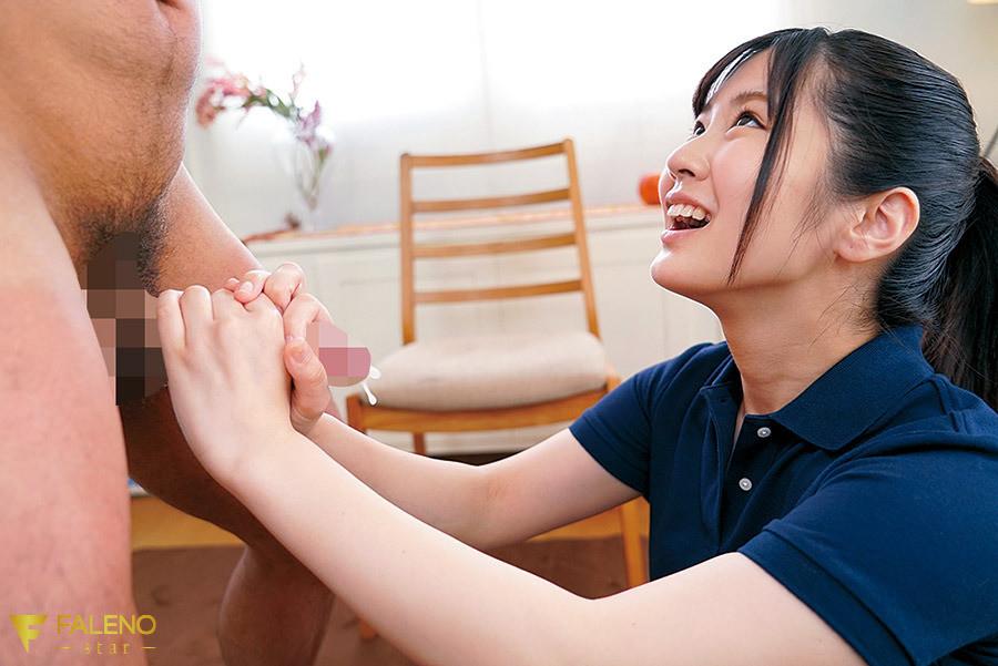 U-IJIN 01 新人 川北メイサ,のサンプル画像7