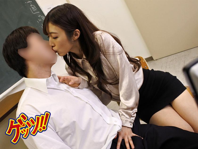 AVで必死にオナる童貞生徒を見た欲求不満の美人女教師は「こういうの興味あるの?」と一緒に居残りAV鑑賞、しかし、絶倫生ち◎ぽに目が離せなくなり・・・