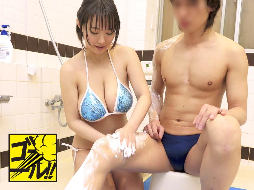 密着風呂モニタリングBEST 7時間 女上司&男部下 人妻&童貞 マイクロビキニを渡してお互いの体を洗ってもらったら・・・SEX我慢できるのか!?