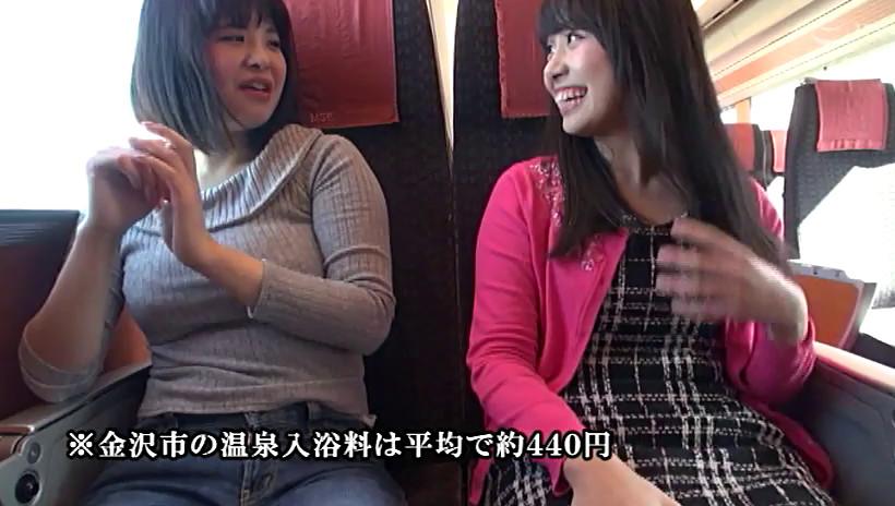女子旅001 画像1