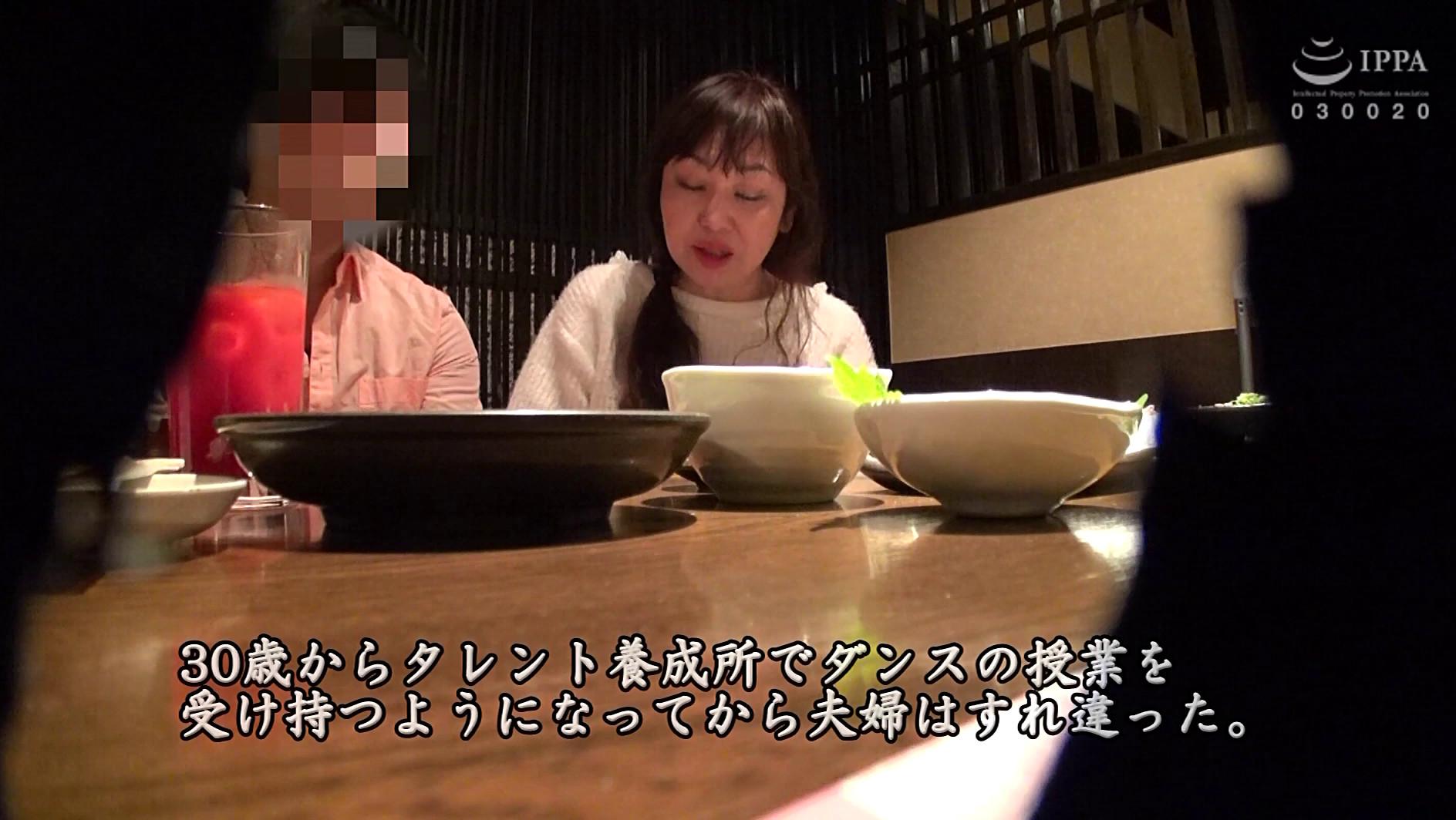 実録・近親相姦[四十三] 高橋浩一ファンの息子から届いた母親寝取られ依頼編