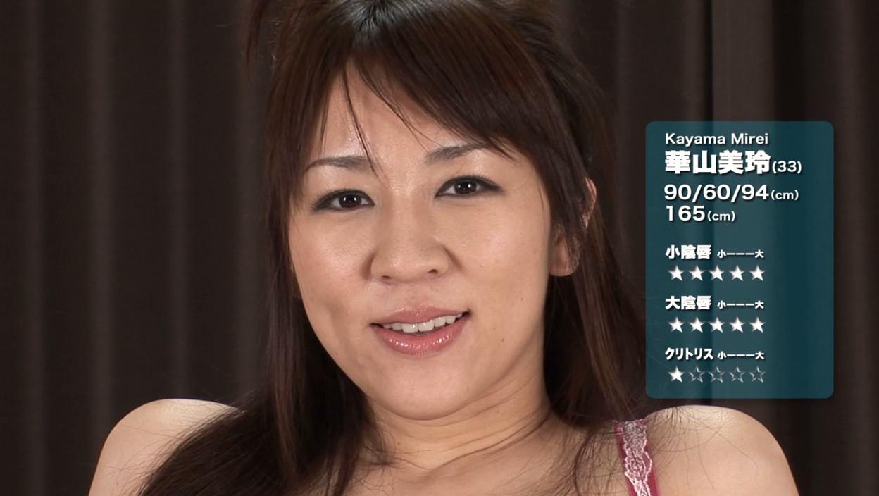 日本の女性器大図鑑 vol.1