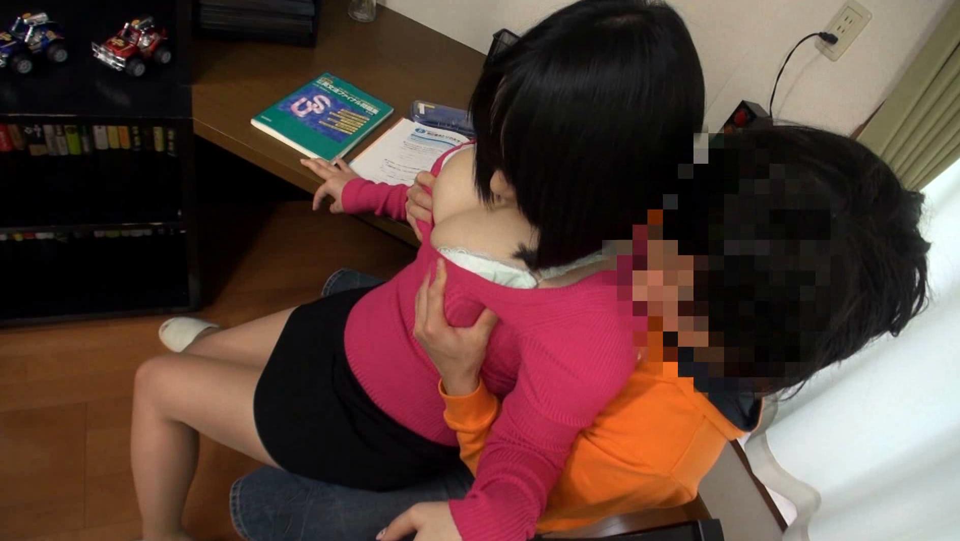ボイン大好きしょう太くんのHなイタズラ 前田優希 画像7